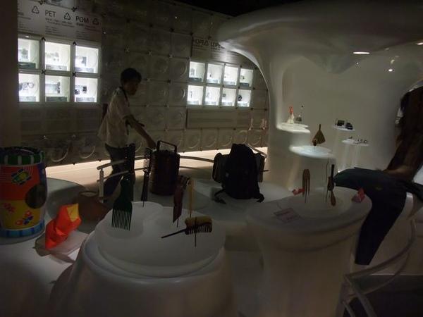 台塑文化紀念館-台塑製品呢.JPG
