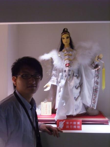 台塑文化紀念館-我與史豔文合照.JPG