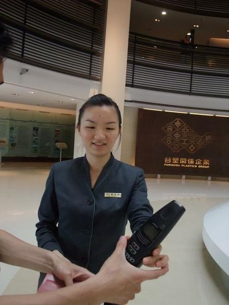 台塑文化紀念館-很好的解說員劉小姐.JPG