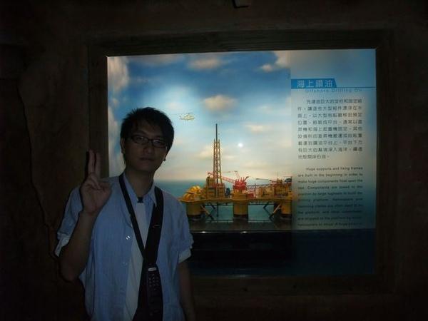 台塑文化紀念館-海上鑽油.JPG