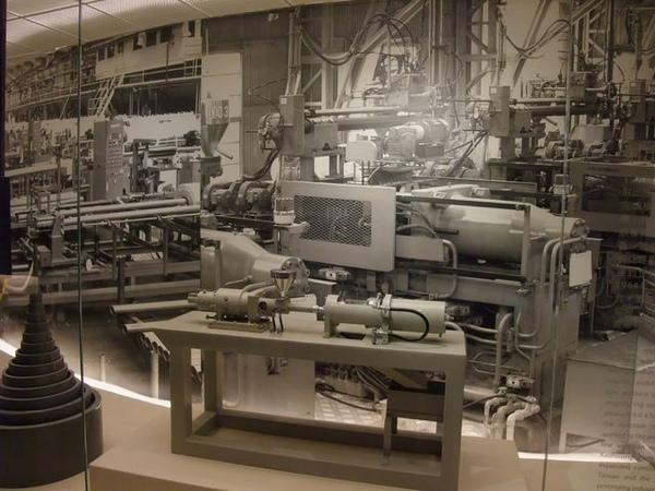 台塑文化紀念館-機器1.JPG