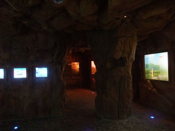 台塑文化紀念館-礦坑地形2.JPG