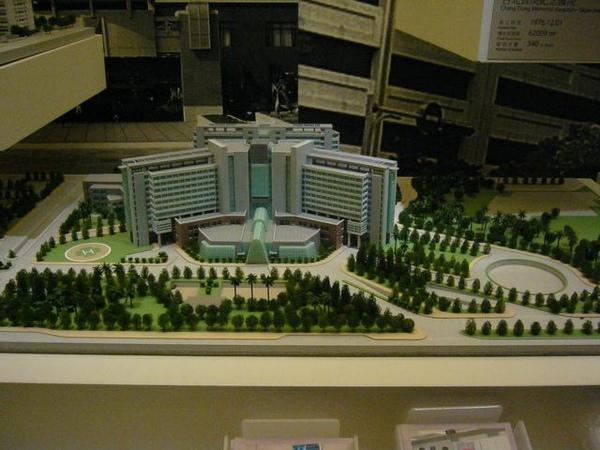台塑文化紀念館-各大醫院模型4.JPG