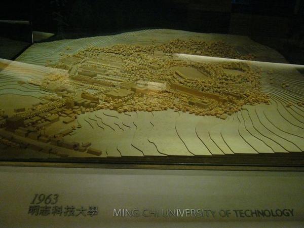 台塑文化紀念館-明志科技大學模型.JPG