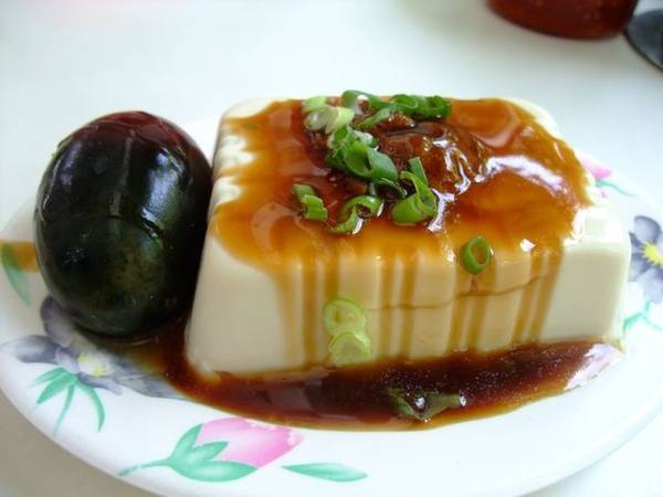 皮蛋豆腐.JPG