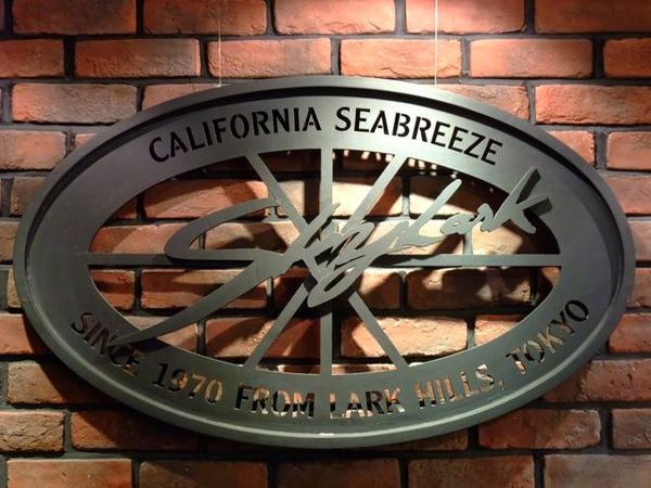 加州風洋食館標誌.JPG