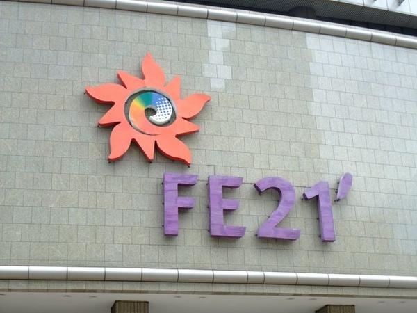 遠東百貨FE21.JPG