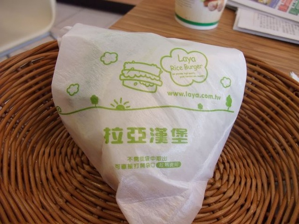 韓式石鍋燒肉米堡-登場.JPG