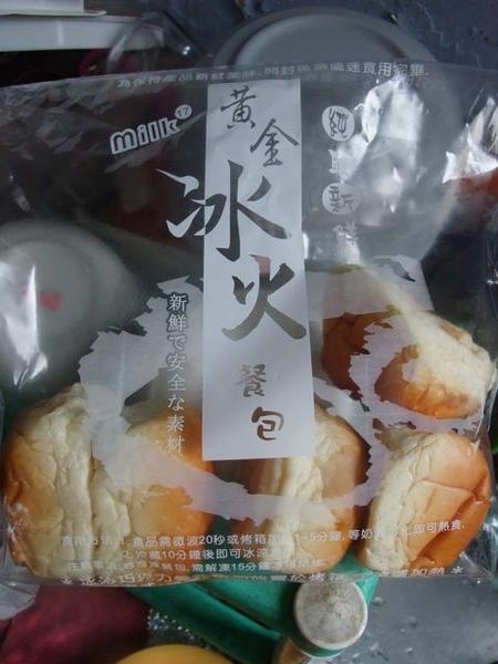 黃金冰火餐包.JPG