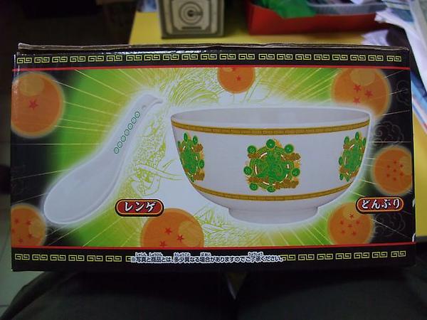 B賞-神龍陶瓷大碗公組-外盒-1.JPG