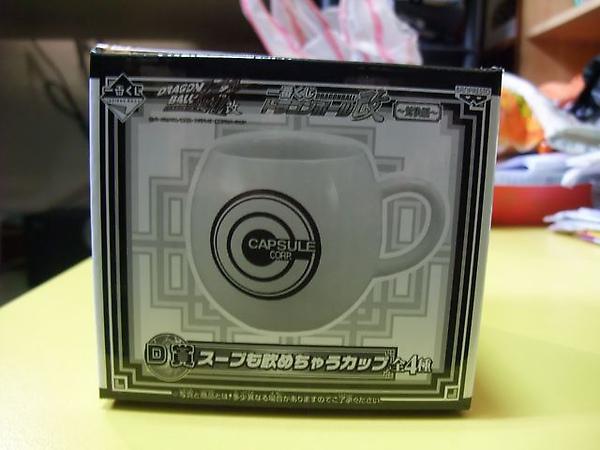 D賞-七龍珠馬克杯-外盒.JPG