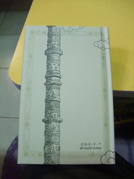 F賞-七龍珠筆記本&貼紙-長長的塔柱.JPG
