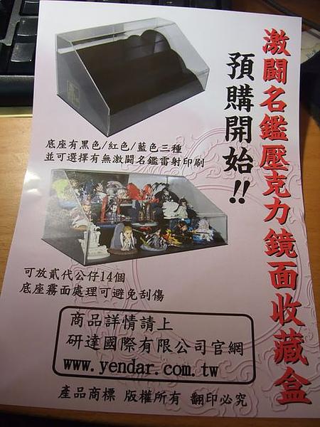 黑白風之痕-研達廣告.jpg