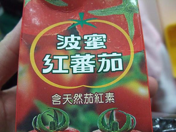 第一次捐血-紅蕃茄汁.JPG