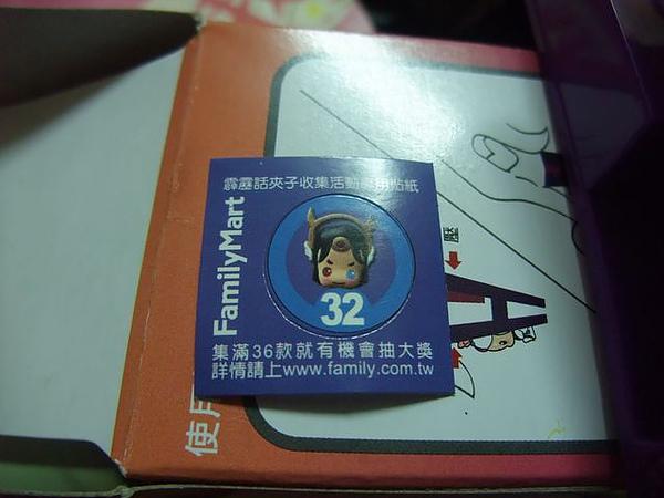 內附的32號貼紙.JPG