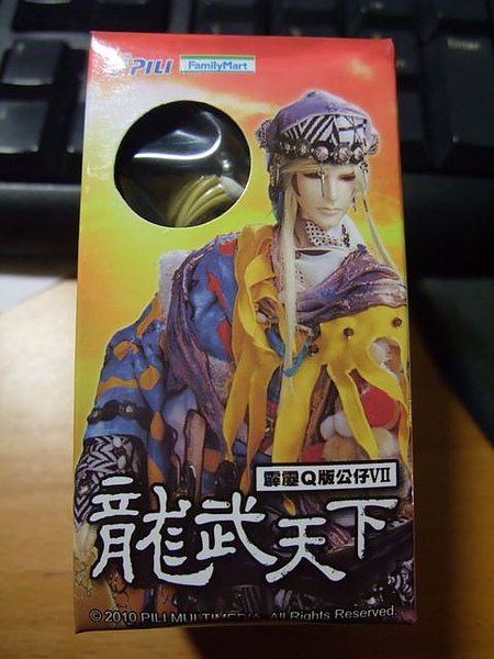 嘯日猋-外紙盒.JPG