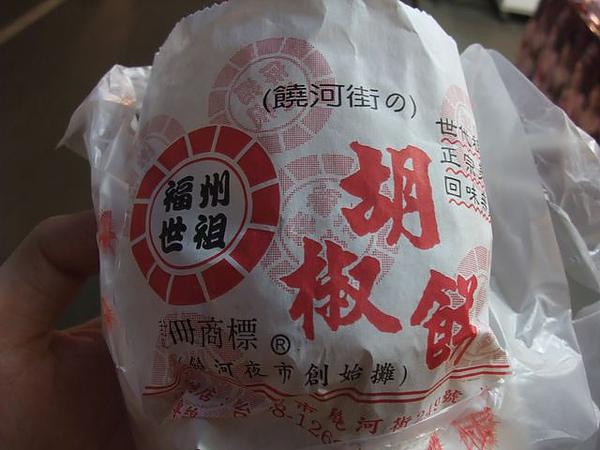 福州世祖-外袋.JPG