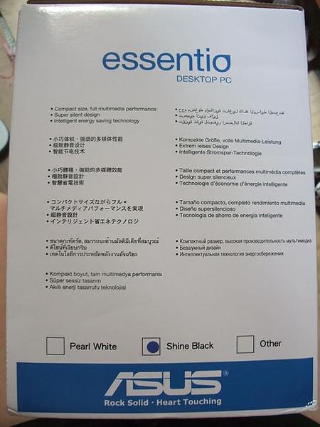 ES5000-外紙盒-側面.JPG