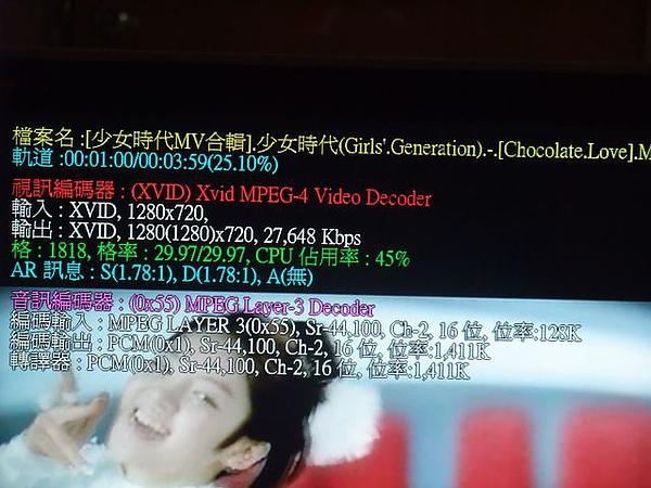 ES5000-完美解碼-720p播放OK .JPG