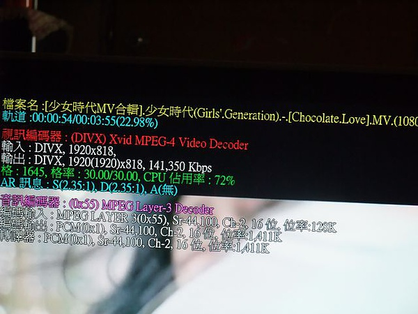 ES5000-完美解碼-1080}播放OK.JPG
