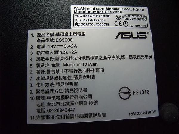ES5000-明細.JPG