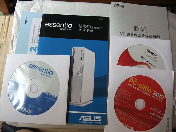 ES5000-保固書及附贈光碟.JPG