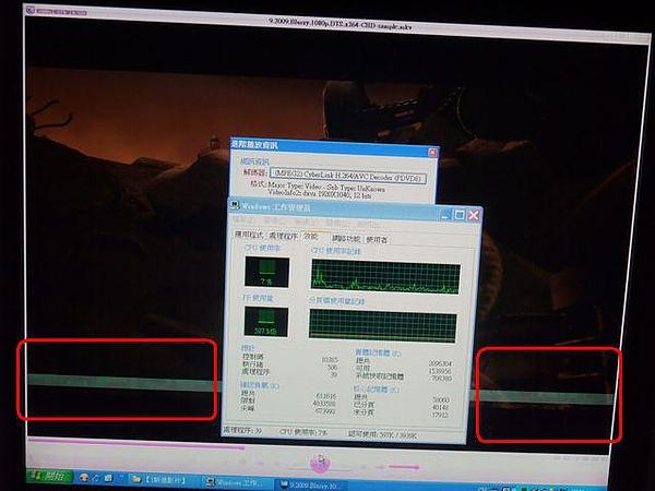 完美解碼-1080p-末世決戰dxva硬解fail-VMR7Windowed.JPG