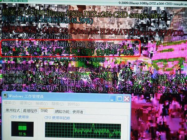 完美解碼-1080p-末世決戰dxva硬解fail-VMR9Renderless.JPG