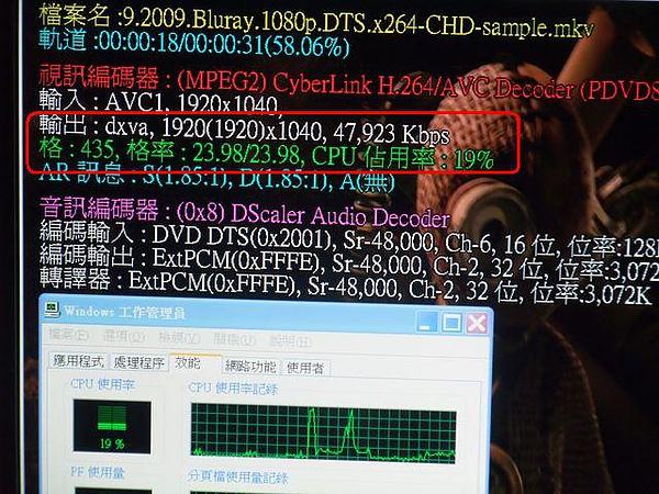 完美解碼-1080p-末世決戰dxva硬解ok-OverlayMixer.JPG