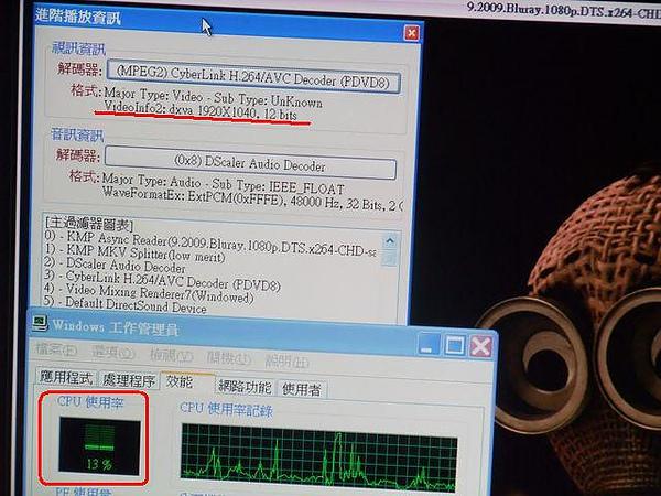 完美解碼-1080p-末世決戰dxva硬解ok-VMR7Windowed.JPG