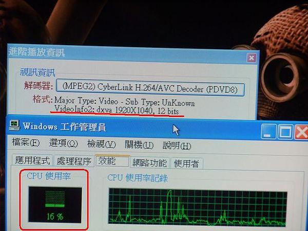 完美解碼-1080p-末世決戰dxva硬解ok-VMR7Windowed-近照.JPG