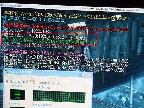 完美解碼-1080p-阿凡達dxva硬解ok-OverlayMixer.JPG