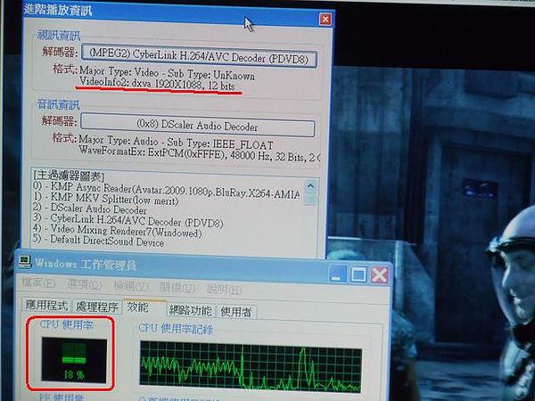 完美解碼-1080p-阿凡達dxva硬解ok-VMR7Windowed.JPG