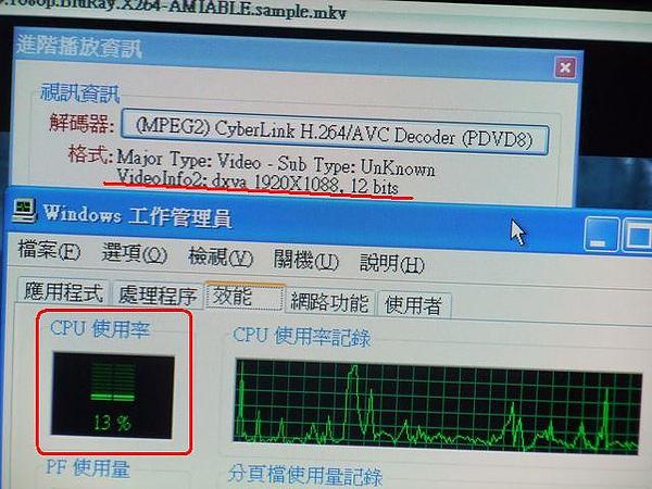 完美解碼-1080p-阿凡達dxva硬解ok-VMR7Windowed-近照.JPG