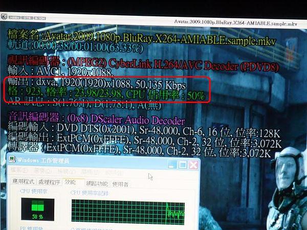 完美解碼-1080p-阿凡達dxva硬解ok-VMR9Renderless.JPG