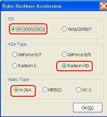 完美解碼-KMP設定-DXVA設定.JPG