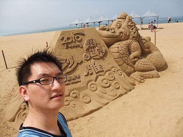 2010沙雕-異想與我.JPG