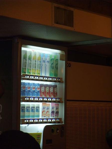 肥前屋-飲料機.JPG