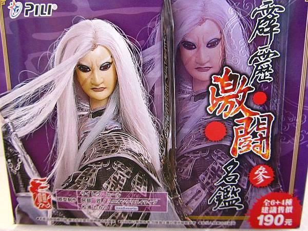 霹靂激鬥名鑑參-葉小釵-外紙盒-1.JPG