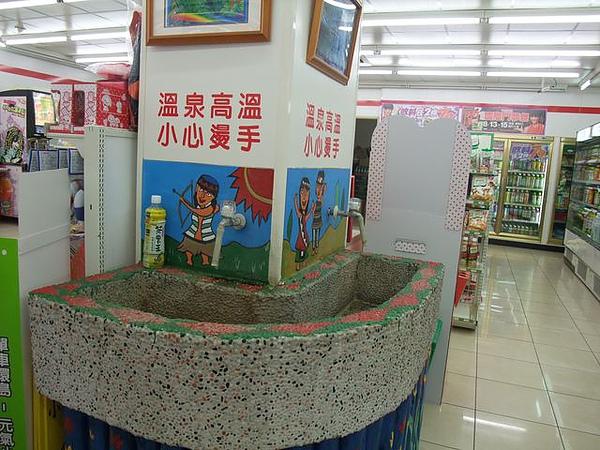 烏來-台車-7-11附設溫泉水台.JPG