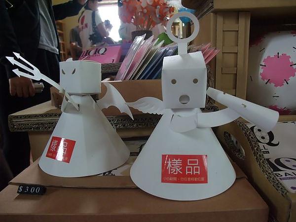 心之芳庭-紙箱王-紙天使與紙小惡魔.jpg