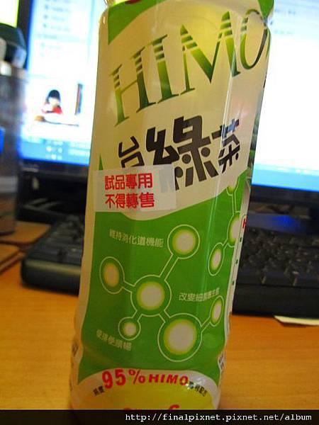 台灣菸酒110周年慶-台酒綠茶.jpg