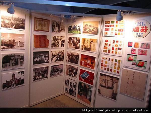 台灣菸酒110周年慶-臺灣歷史展示區-發展史.jpg