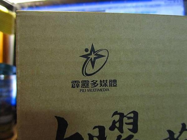 全家霹靂Q版公仔Ⅸ-收藏盒-外紙盒-萬惡的霹靂.jpg