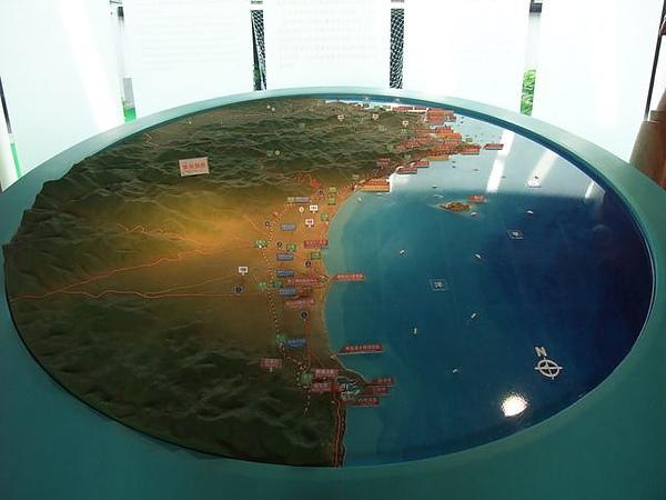 福隆遊客服務中心-北海岸地形.JPG
