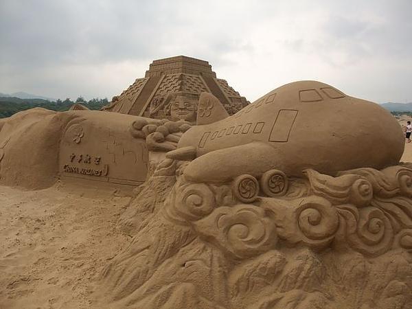 2010沙雕-中華航空-全觀.JPG