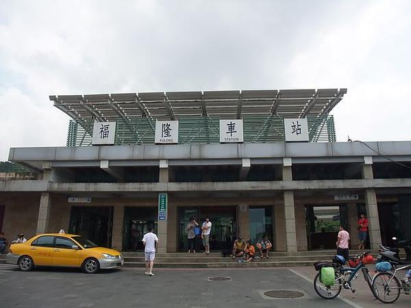 福隆火車站.JPG