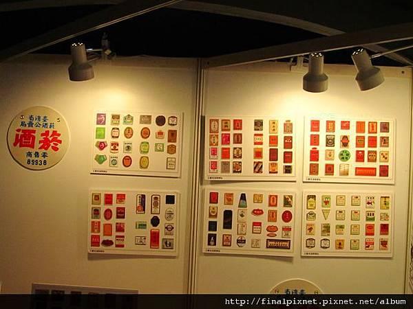 台灣菸酒110周年慶-臺灣歷史展示區-各式認證獎章.jpg