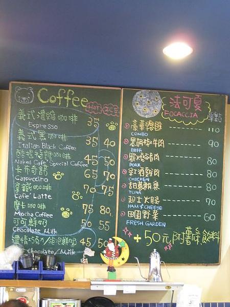 第2日早餐-尼克咖啡-手寫menu.JPG