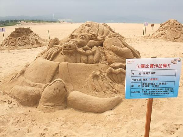 2010沙雕-龍王.JPG
